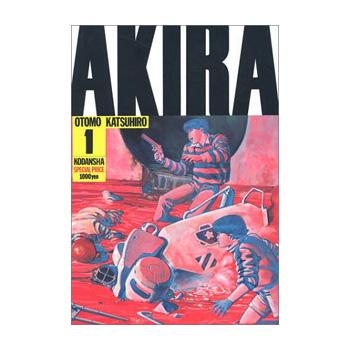 【コミック】【送料無料】AKIRA ワイド版 新品 全6巻 全巻セット【ラッピング対応不可】