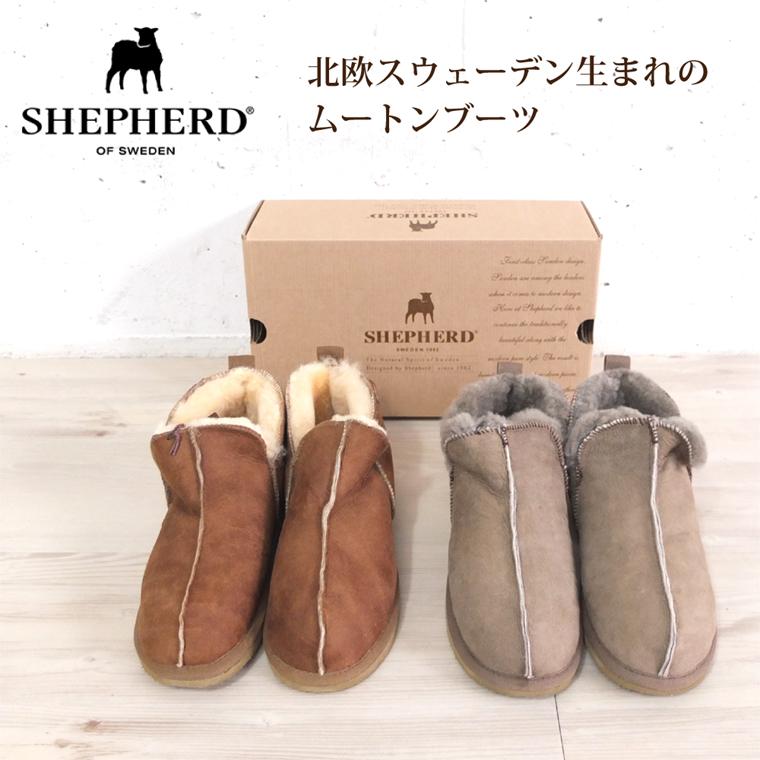 【セール&ポイント10倍】【送料無料】 SHEPHERD【シェファード 】S3100 S3600 NICOLE シューズ ブーツ ムートンブーツ ボアブーツ ファー ショートブーツ 靴 レディース 軽くて暖かムートンシューズ