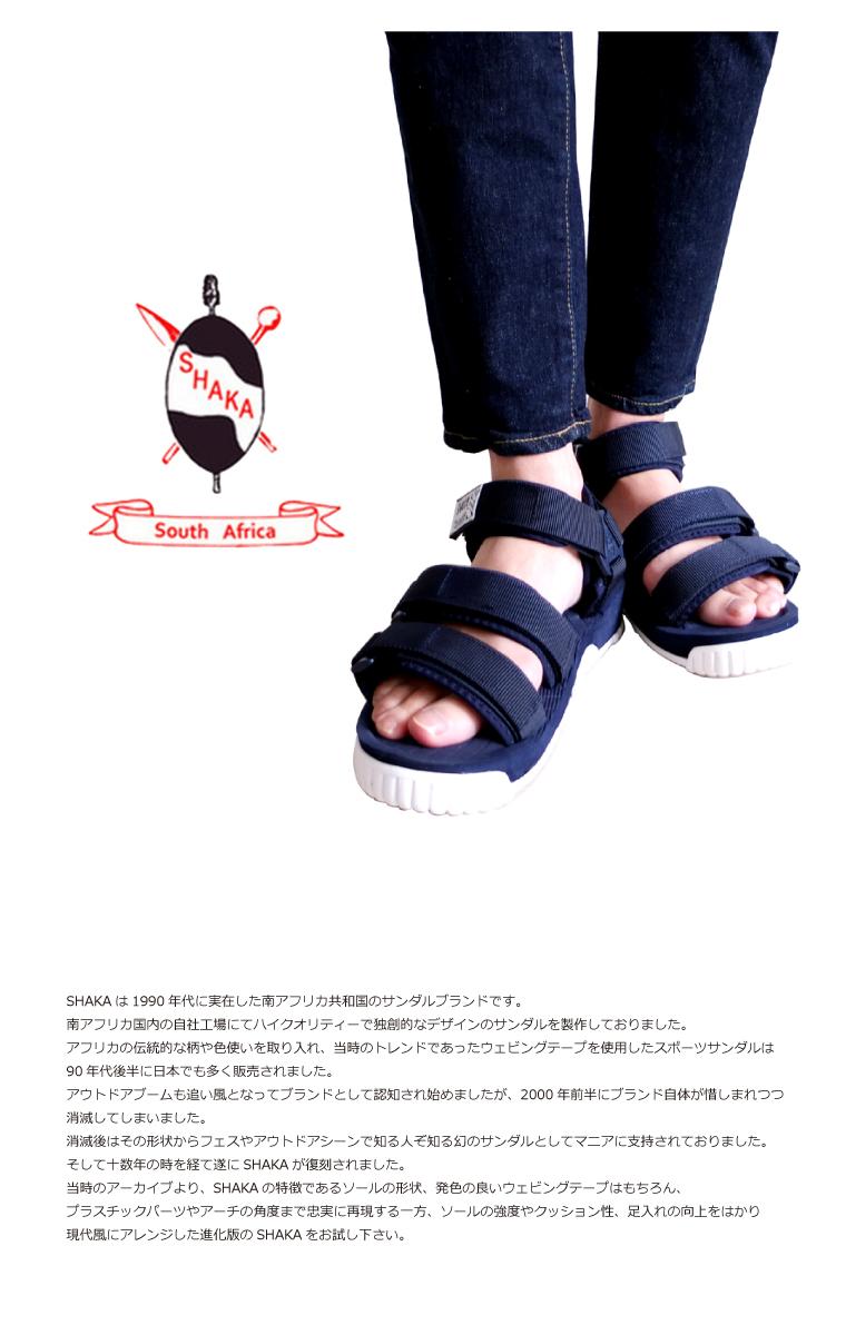 【楽天市場】SHAKA(シャカ)NEO BUNGY 433034 ネオバンジー ...