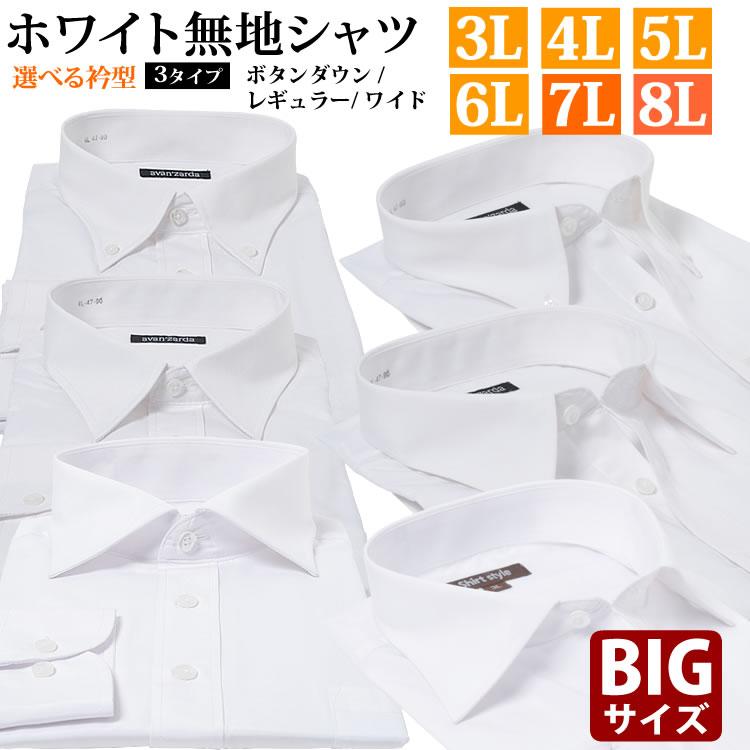 ダウン 葬式 ボタン 葬儀のときのワイシャツ!ボタンダウンはダメ?NGのシャツを解説!