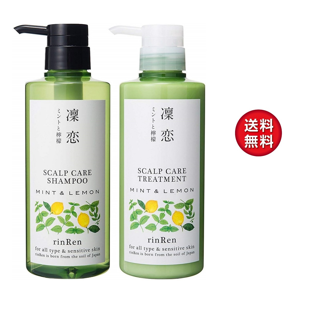 凛恋 リンレン レメディアル ミント&レモン シャンプー&トリートメントセット (各 400ml )rinRen