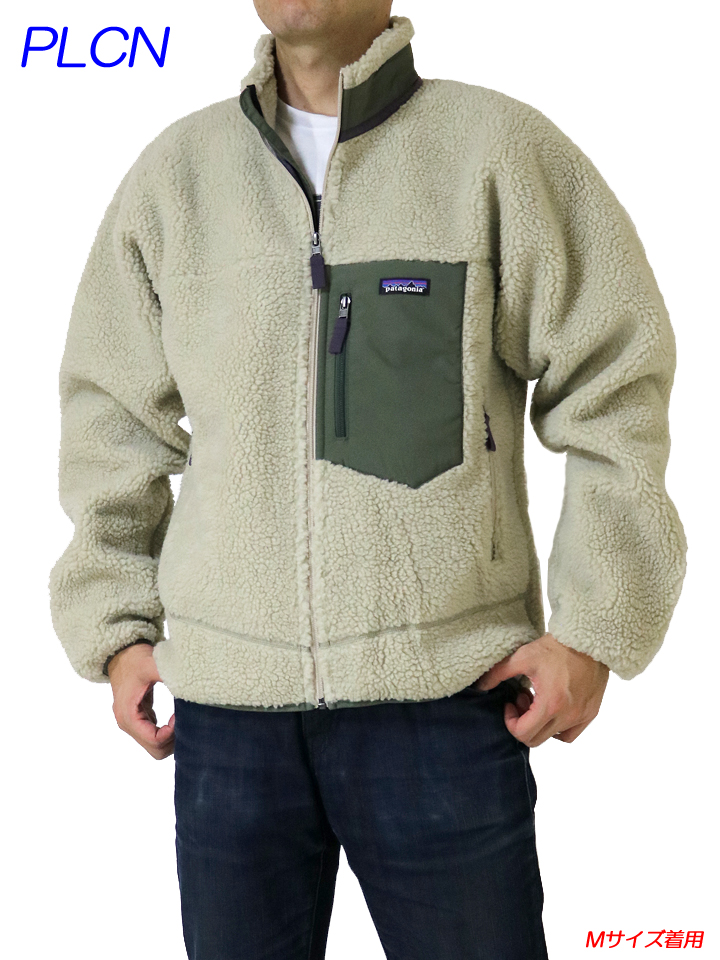 a3e8f31c7a6d Patagonia patagonia Men's Classic Retro-X Jacket mens classic retro x  jacket 2014 model retro-X fleece jacket