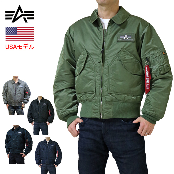 a9d4f3bfd87 b-flat  Alpha ALPHA ALPHA INDUSTRIES Alpha industries CWU-45 P ...