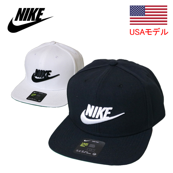 891284 □ NIKE caps for the Nike cap constant seller NIKE cap men icon snapback  cap NIKE Icon Snapback Cap hat man are monochrome□ 895324ac836e