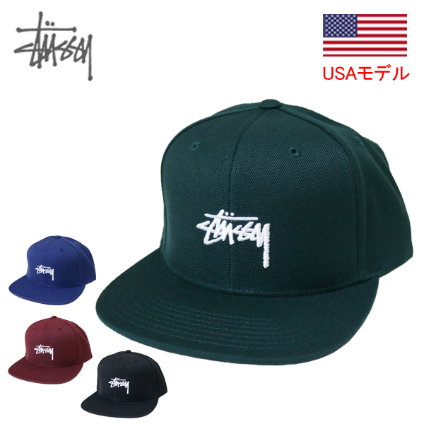 ... entire collection d0bf2 3b665 Stussy Cap Snapback STUSSY STOCK SP15 CAP  Hat baseball cap straight cap  classic ... 94673878984b