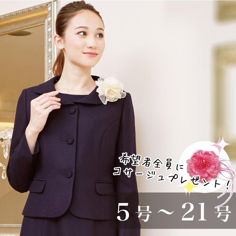 d5f0a031a98b4 国内産高品質ウール100%の純日本製お受験スーツ 純国産ウール100 ...