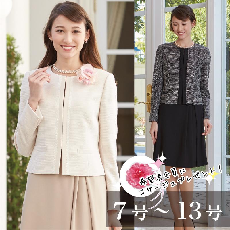 【送料無料】 (130811547) ボックスタックジャケットとワンピースのアンサンブル 【入学式 卒業式 ママ スーツ セットアップ 2点セット ワンピース フォーマル 大きめサイズ】