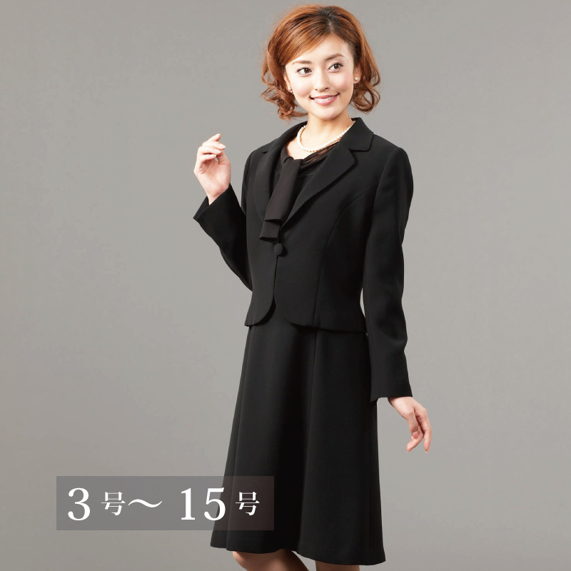 [take a trade-in on it for 2,000 yen, and is accepting it] in chiffon ribbon ensemble ♪( 2p83110) graduation ceremony, entrance ceremony! Black formal, a mourning dress, a formal dress, ceremonial occasion, Lady's [smtb-TK] [free shipping]