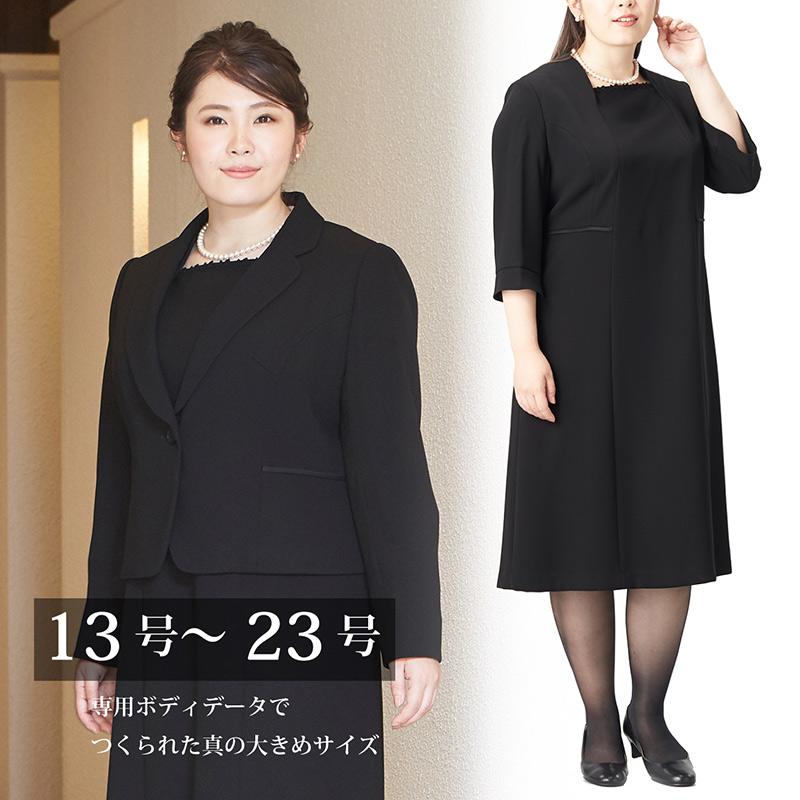 ゆったりテーラーカラーJKと前開きワンピアンサンブル(110811619)ブラックフォーマル 喪服 礼服 ワンピース レディース 女性大きいサイズ 40代 キャッシュレス5%還元
