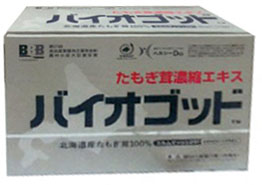 【箱のデザインが変更になりました】たもぎ茸濃縮エキス バイオゴッド 80ml×30袋 【送料・代引手数料無料】
