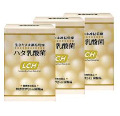 ハタ乳酸菌・LCH 1箱 (2g×30包入り)3個セット