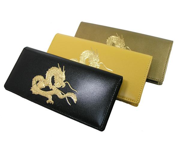 【送料無料】皇帝龍 二つ折り長財布 米国製22金箔使用