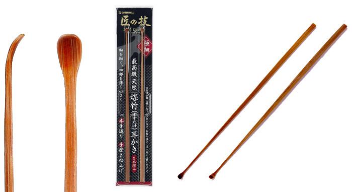 匠の技 極細の煤竹 メーカー公式ショップ 耳かき G-2153 与え 2本組