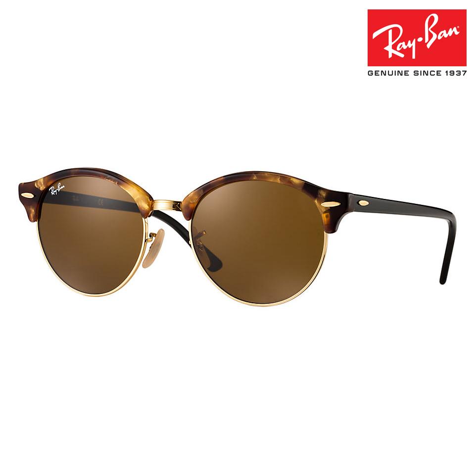 送料無料 RayBan/レイバン サングラス ROUND METAL RB4246 1160 51サイズ