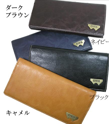 EDWIN 開催中 エドウィン 財布 12289937 日本正規代理店品 グレイン合皮Wメタル長財布