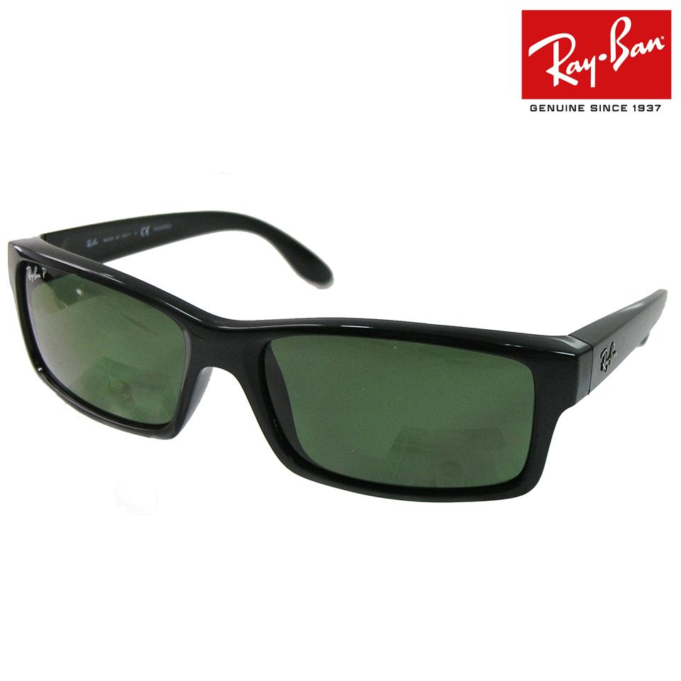 送料無料 レイバン サングラス 偏光サングラス RB4151 601/2P 59 偏光モデル Ray Ban 国内正規品