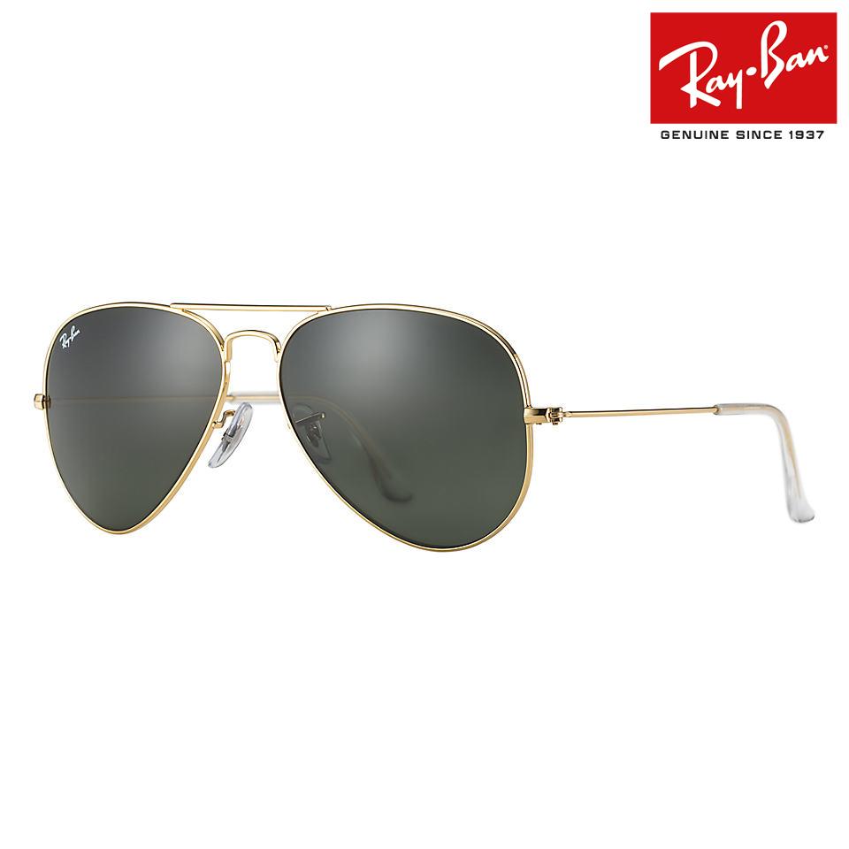 送料無料 RayBan/レイバン サングラス AVIATOR CLASSIC GOLD RB3025 L0205 58サイズ