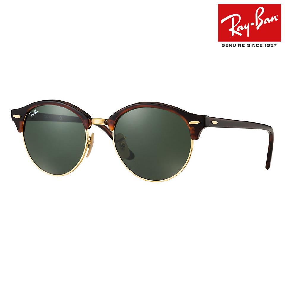 RayBan 初売り お得なキャンペーンを実施中 レイバン サングラス ROUND METAL RB4246 990 51サイズ