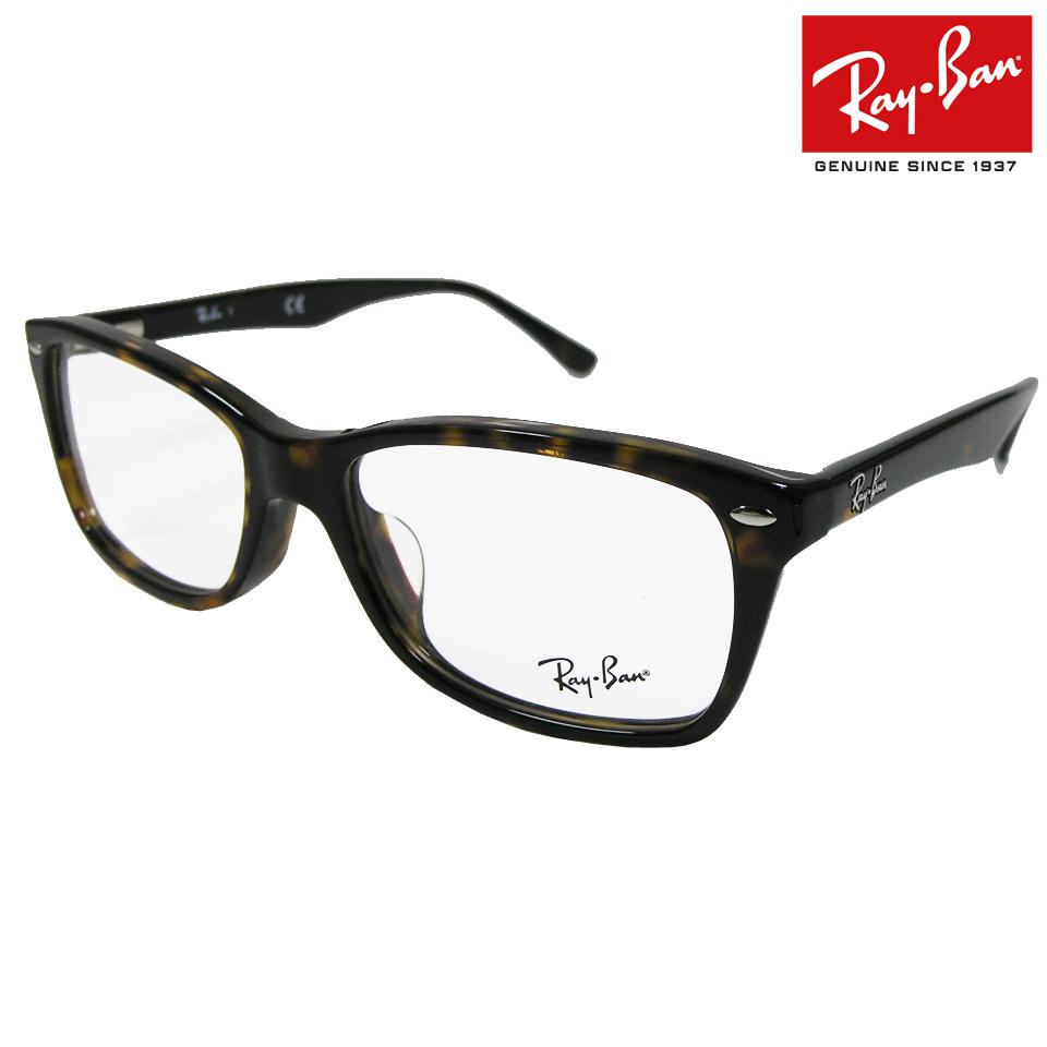 送料無料 RayBan/レイバン メガネフレーム ウェリントン RX5228F 2012