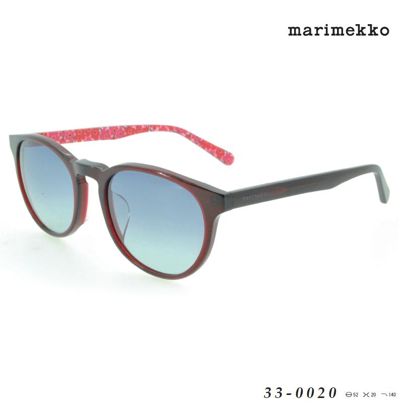 送料無料 marimekko/マリメッコ サングラス 33-0020 3カラー
