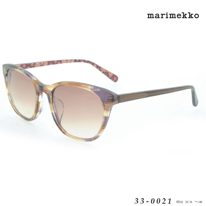 送料無料 marimekko/マリメッコ サングラス 33-0021 3カラー