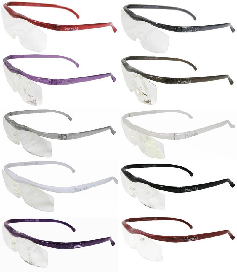 ハズキルーペ コンパクト クリアレンズ 再再販 1.85倍 ブルーライト対応 倉 老眼鏡 ルーペ 最新モデル