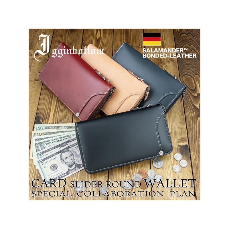財布イギンボトム 期間限定の激安セール IG-701 長財布 割り引き ラウンドファスナー