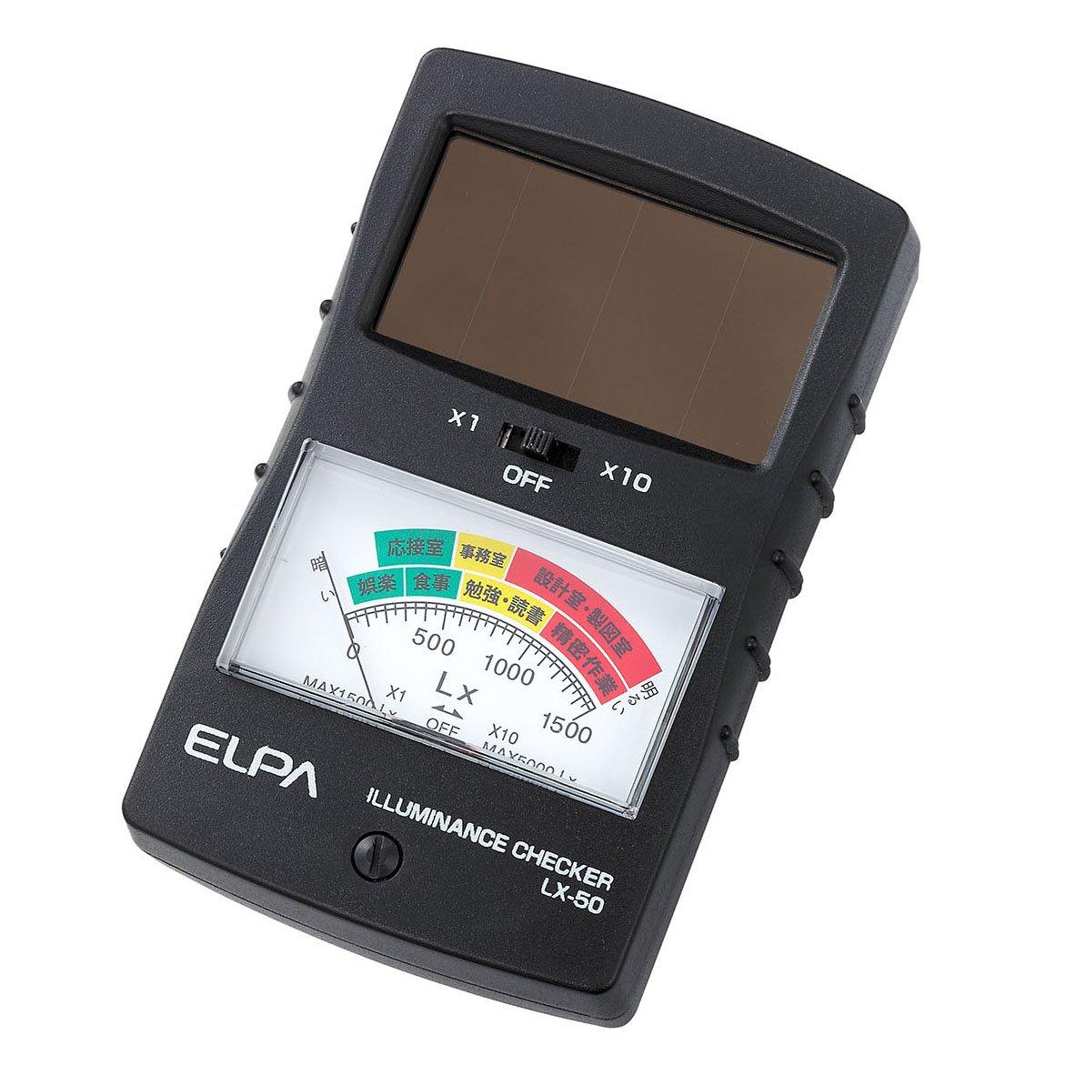 ELPA 明るさチェッカー 日本最大級の品揃え 限定特価 簡易照度計 LX-50