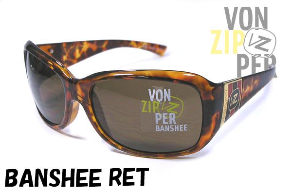 【送料無料】【VON ZIPPER】ボン ジッパー サングラス BANSHEE RET