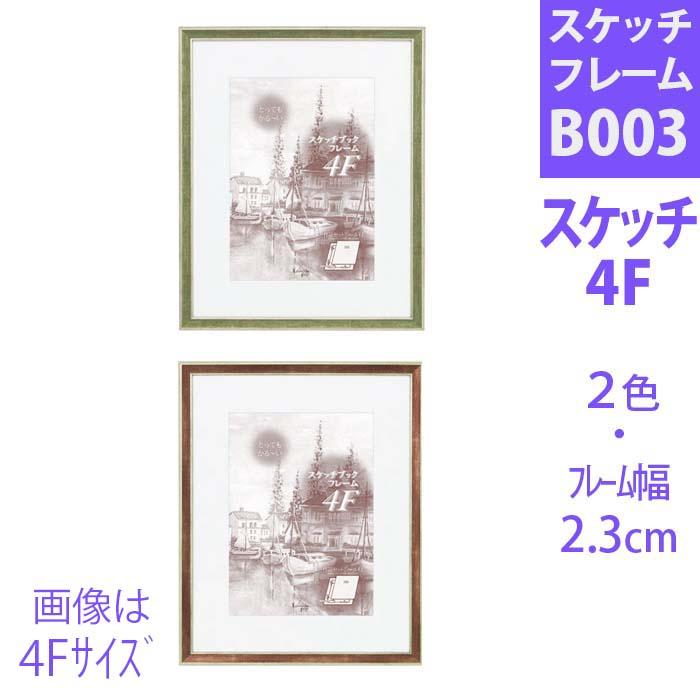 コレクション額 人気!No.5