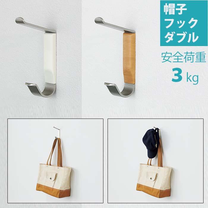 ウォールラック 人気!No.5