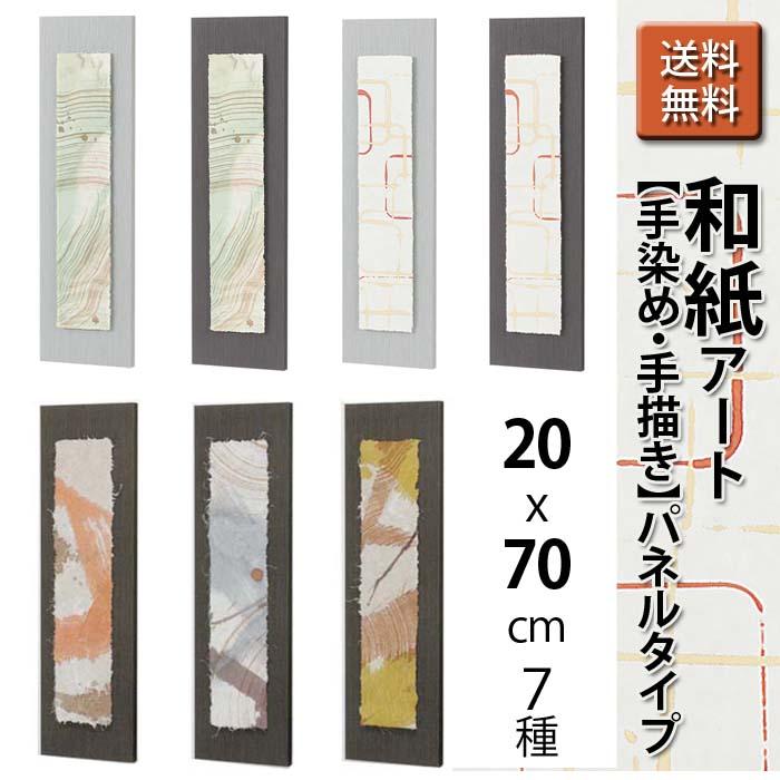 アートデコ 人気!No.3