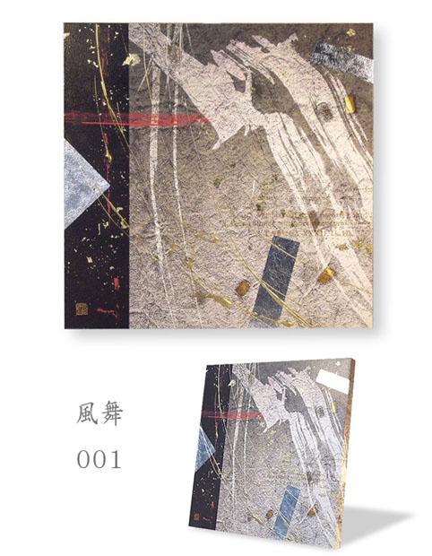 西川洋一郎 HL-5086A(アート 絵画 リトグラフ 立体 壁掛け 壁飾り アートパネル 玄関飾り アートパネル リビング 壁掛けアート パネルアート アートボード パネル 額入り 新築祝い おしゃれ インテリアアート アートフレーム ウォールアート)