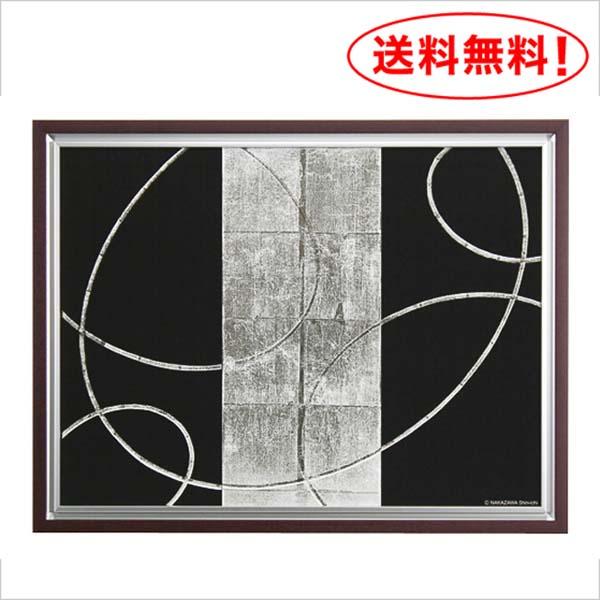 中澤慎一 ジークレー・ポスター・HS-7108(ポスター フレーム ポスターフレーム アート 額縁 アートパネル 通販 )