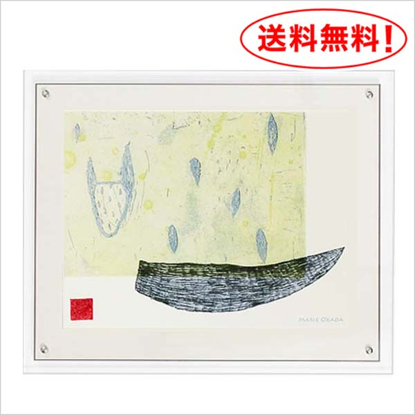 岡田まりゑ ジークレー・ポスター・HS-7097(ポスター フレーム ポスターフレーム アート アートパネル 通販 玄関飾り おしゃれ)