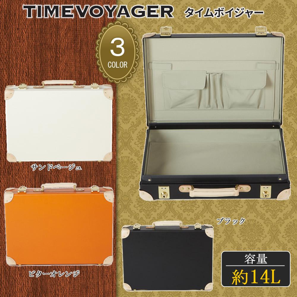 【送料無料】【取り寄せ】 アタッシュケース TIMEVOYAGER Attache タイムボイジャー アタッシュ プレミアムA3 14L【代引き不可】