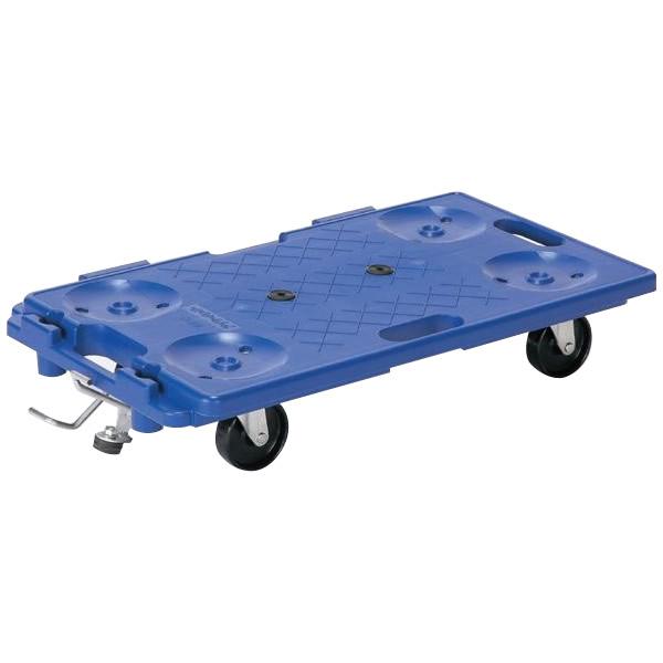 送料別 【代引き・同梱不可】【取り寄せ】 アイケーキャリー 樹脂製 連結台車 ストッパー付 R-115S