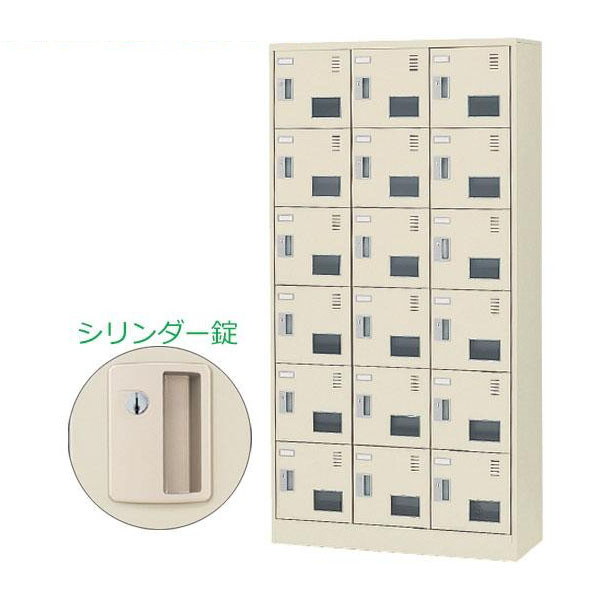 【送料無料】【代引き・同梱不可】【取り寄せ】 SEIKO FAMILY(生興) 3列6段18人用シューズボックス 窓付タイプ(シリンダー錠付) SLC-18TW(47116)