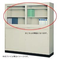 【送料無料】【代引き・同梱不可】【取り寄せ】 SEIKO FAMILY(生興) スタンダード書庫 ガラス引戸データファイル書庫 G-635SG