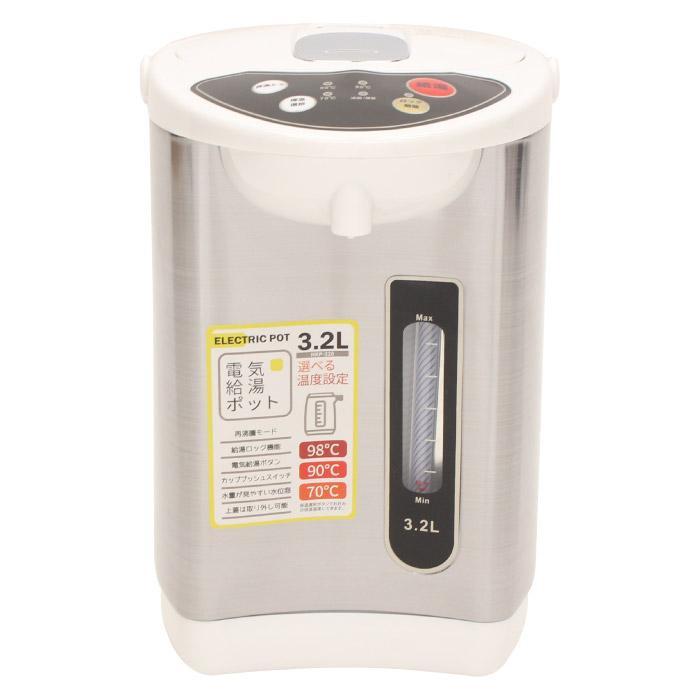 【取り寄せ・同梱注文不可】 電気給湯ポット 3.2L HKP-320【thxgd_18】【お歳暮】【クリスマス】