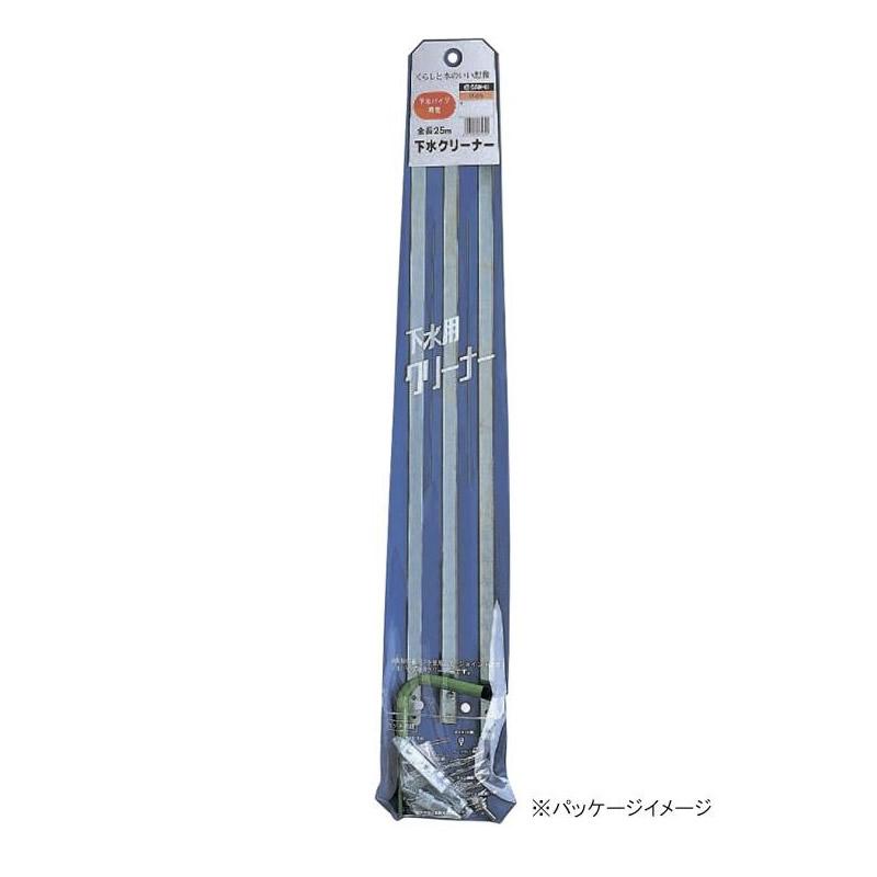 【取り寄せ・同梱注文不可】 三栄水栓 SANEI 日本製 下水クリーナー PR85【thxgd_18】【お歳暮】【クリスマス】