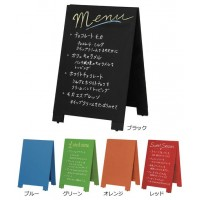 【取り寄せ・同梱注文不可】 木製 A型黒板 mini【thxgd_18】【お歳暮】【クリスマス】