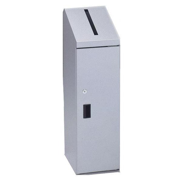 【送料無料】【代引き・同梱不可】【取り寄せ・同梱注文不可】 SEIKO FAMILY(生興) 日本製 機密書類回収ボックス KIM-S-4【thxgd_18】