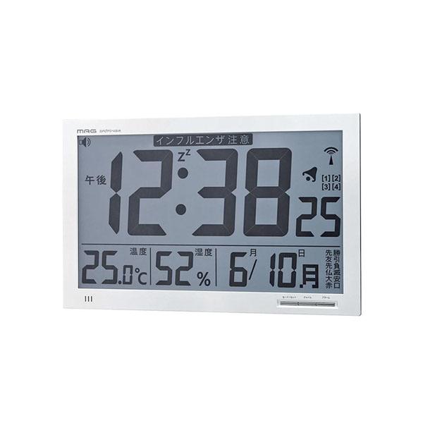 【送料無料】【取り寄せ】 MAG(マグ) デジタル電波時計 エアサーチ メルスター 置掛兼用 ホワイト W-602 WH【代引き不可】