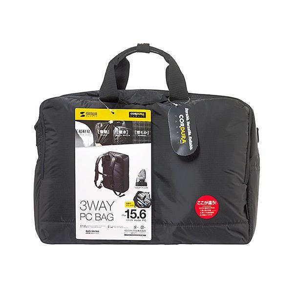 【取り寄せ・同梱注文不可】 サンワサプライ 超軽量3WAYバッグ BAG-SN1BK【thxgd_18】【お歳暮】【クリスマス】