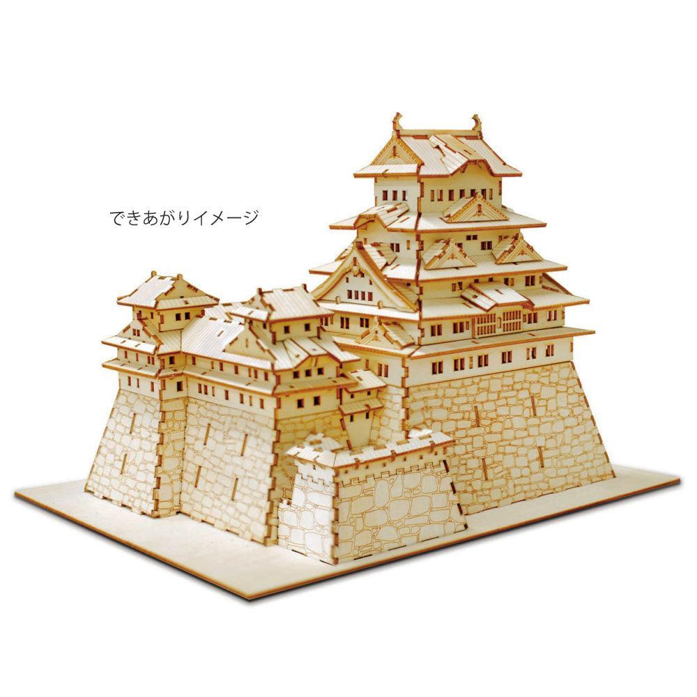 【取り寄せ・同梱注文不可】 ki-gu-mi 姫路城【thxgd_18】【お歳暮】【クリスマス】