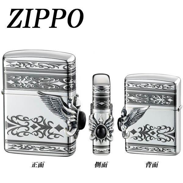 【送料無料】【取り寄せ】 ZIPPO アーマーストーンウイングメタル オニキス【代引き不可】