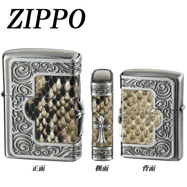 【送料無料】【取り寄せ】 ZIPPO フレームパイソンメタル クロス【代引き不可】