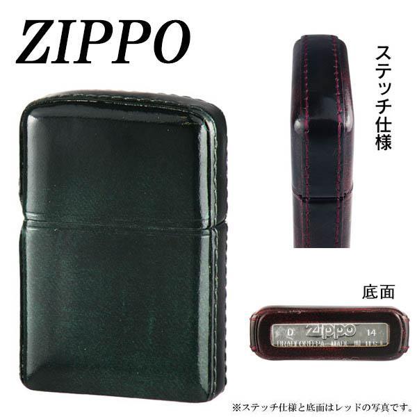 送料別 【取り寄せ】 ZIPPO 革巻 アドバンティックレザー グリーン【代引き不可】