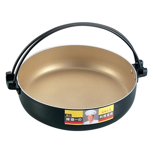 Kennichi Chin series aluminum sukiyaki hot pot 26cm CK-617R according to the postage